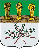 Передать показания счётчиков Краснослободск