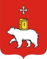 Передать показания счётчиков Пермь