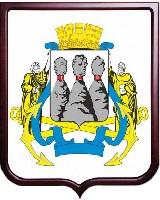 Передать показания счётчиков Петропавловск-Камчатский