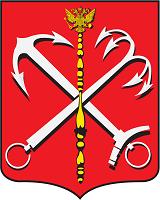 Передать показания счётчиков Санкт-Петербург