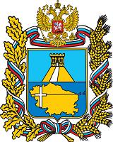 Передать показания счётчиков Ставрополь