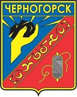 Передать показания счётчиков Черногорск