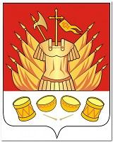 Галич герб