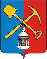 Передать показания счётчиков Киселевск