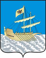 Передать показания счетчиков в Костроме