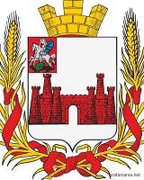 Можайск герб