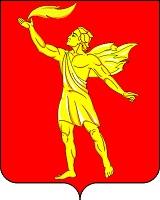 Передать показания счётчиков Полысаево