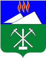 Сланцы герб