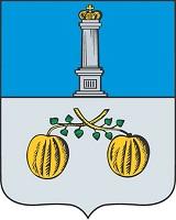 герб Сенгилей