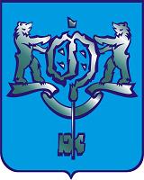 Передать показания счётчиков Южно-Сахалинск